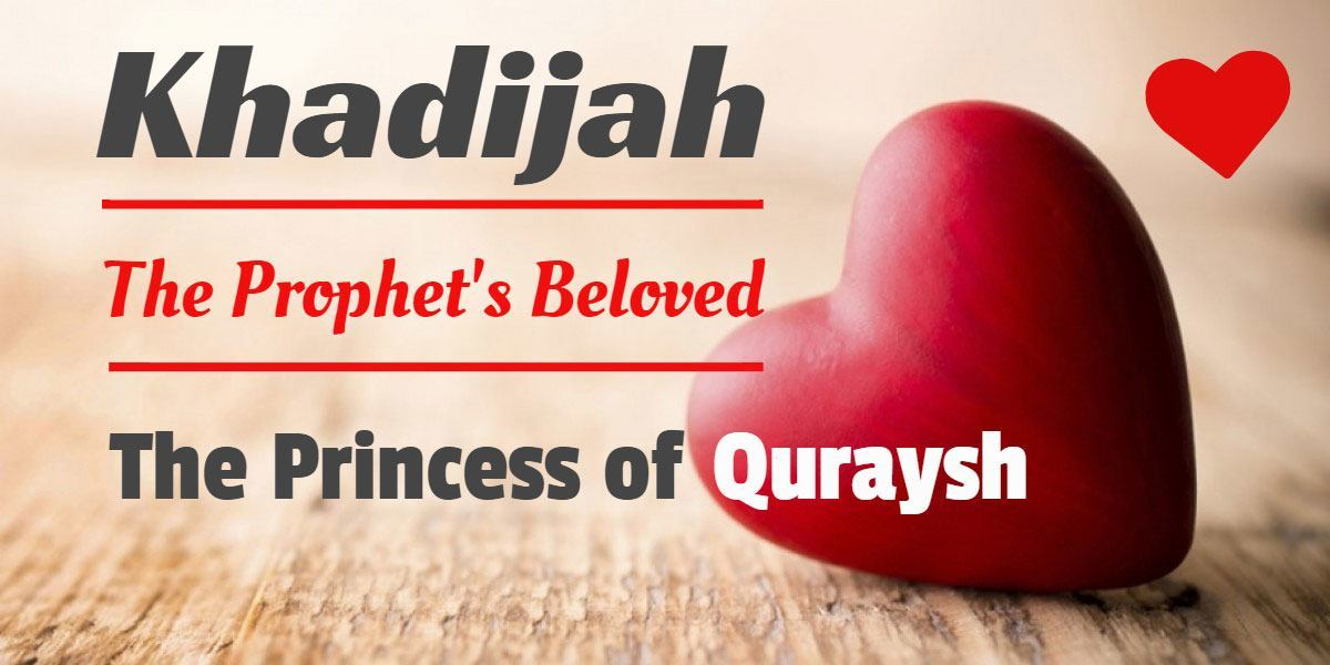 muhammad and khadija Prophet muhammad's (pbuh) and khadija's(ra) marriage was one of much love, respect and unity allah (swt) blessed them with 6 children: 2 boys and 4 girls.