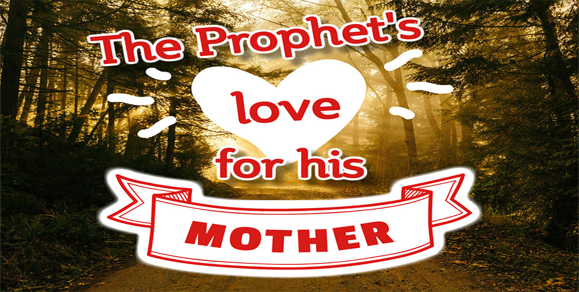 Prophet's Love for his mother
