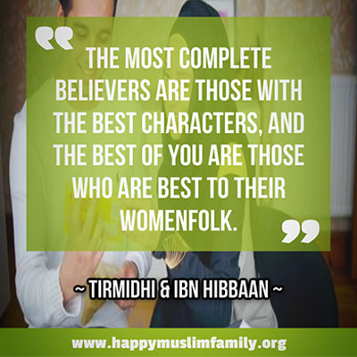 rights of muslim wife quote