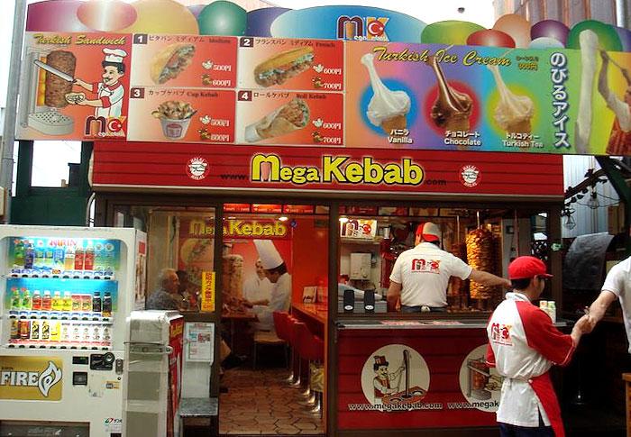 halal food near me